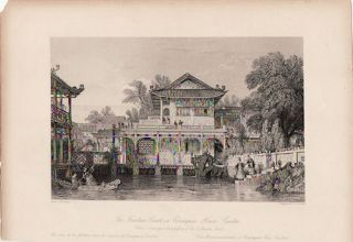 The Fountain-Court in Conseequa's House, Canton. Guangzhou, China Antique Print. THOMAS ALLOM