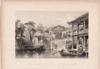 House of Conseequa, a Chinese Merchant, in the suburbs of Canton. Guangzhou. [China Antique...