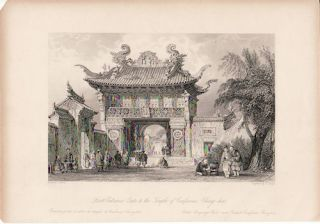 First Entrance Gate to the Temple of Confucius, Ching-hai. Guangdong. China Antique Print.  ...