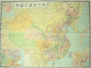 中國交通旅行圖. [Zhongguo jiao tong lü xing tu]. [Transportation Tourist Map of China]....