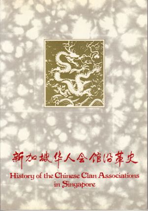 History of the Chinese Clan Associations in Singapore. KWA CHONG GUAN