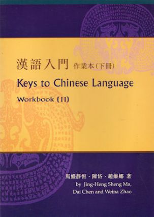 Keys to Chinese Language. Workbook (II). JING-HENG SHENG MA