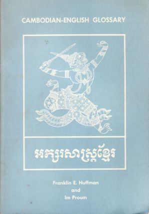 Cambodian-English Glossary. FRANKLIN E. HUFFMAN, IM, PROUM