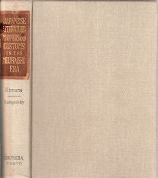 A History of Japanese-American Culture Relations (1853 - 1926). Volume II. Literature, Manners...