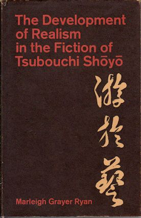 The Development of Realism in the Fiction of Tsubouchi Shoyo. MARLEIGH GRAYER RYAN