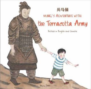 Ming's Adventure with the Terracotta Army. A Story in English and Chinese. LI JIAN