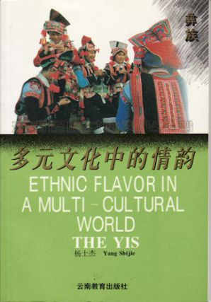 Ethnic Flavor in a Multi-Cultural World. The Yis. YANG SHIJIE.