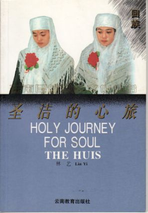 Holy Journey for Soul. The Huis. LIN YI.