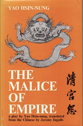 The Malice of Empire. YAO HSIN-NUNG.