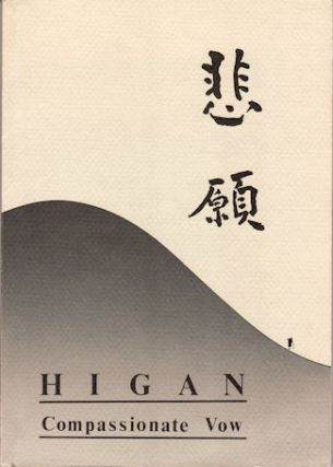 Higan. Compassionate Vow. Selected writings of Shinobu Matsuura. SOSUKE NISHIMOTO