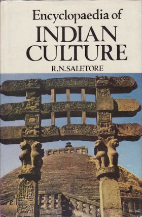 Encyclopaedia of Indian Culture Volume V (V-Z). R. N. SALETORE