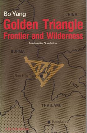 Golden Triangle. YANG BO