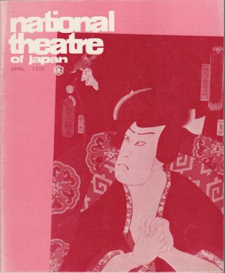 National Theatre of Japan. [Programme] April 1976. NAMIKI GOHEI
