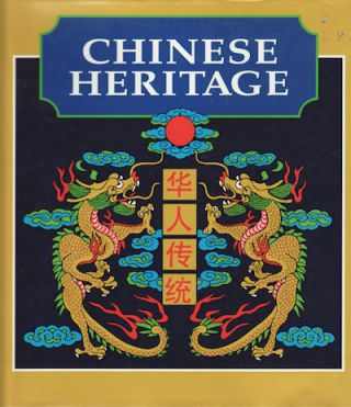 Chinese Heritage. CHINESE HERITAGE EDITORIAL COMMITTEE