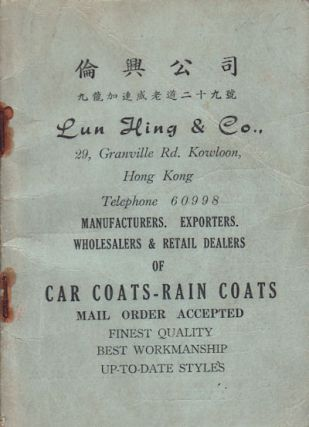 倫興公司.[Lun xing gong si]. Lun Hing & Co. Manufacturers, Exporters. Wholesalers & Retail Dealers of Car Coats - Rain Coats]*.