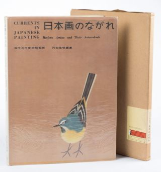 Currents in Japanese Painting : Modern Artists and Their Antecedents. 日本画のながれ....