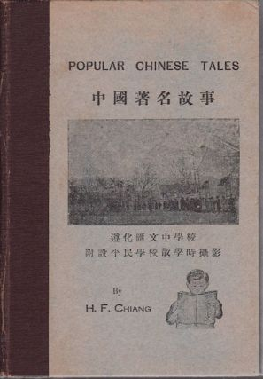 Popular Chinese Tales. H. F. CHIANG