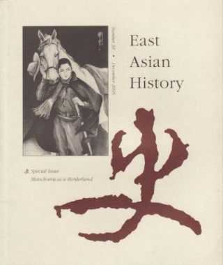East Asian History. Number 30. December 2005. Special Issue: Manchuria as a Borderland. GEREMIE...