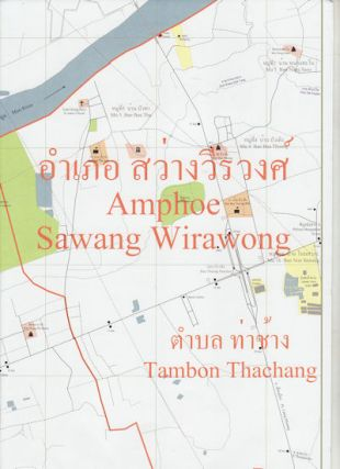 Street map of the cities of Ubon Ratchathani & Warin Chamrap....