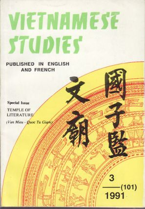 Special Issue: Temple of Literature (Van Mieu - Quoc Tu Giam). VIETNAMESE STUDIES