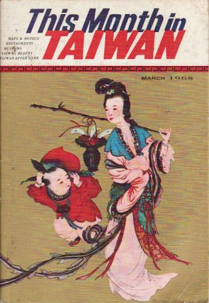 This Month in Taiwan. March 1968. C. Y. LIAO