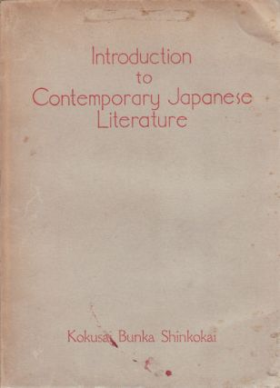 Introduction to Contemporary Japanese Literature. KOKUSAI BUNKA SHINKOKAI
