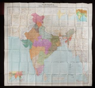 India and Adjacent Countries. MAP OF INDIA AND NEIGHBOURING COUNTRIES