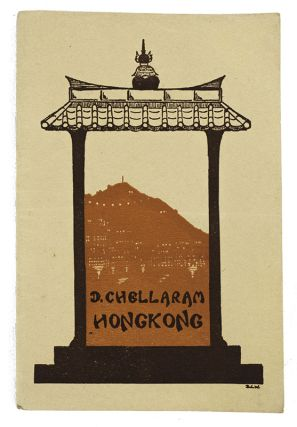 Beautiful Hong Kong. The Gateway to the East. [D. Chellaram Hongkong - Cover Title]. SILK AND...