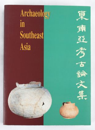 Conference Papers on Archaeology in Southeast Asia. UNIVERSITY OF HONG KONG