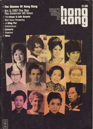 What's Doing in Hong Kong. Vol. VII, No. 5. 1970S HONG KONG MAGAZINE