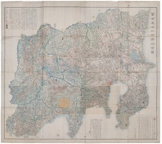 富士見十三州輿地全圖. [Fujimi Jūsanshū yochi zenzu]. [Map of the Thirteen Provinces...