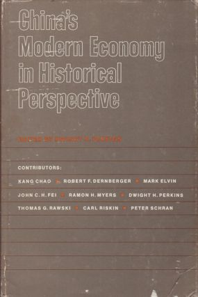 China's Modern Economy in Historical Perspective. DWIGHT H. PERKINS, ROBERT F. DERNBERGER
