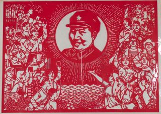 Chinese Propaganda Papercut - Warm Cheers from Broad Masses of People to Chairman Mao]. CHINESE...