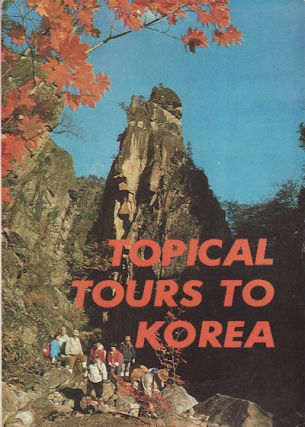 Topical Tours to Korea. KUKCHE KWAN'GWANG KONGSA
