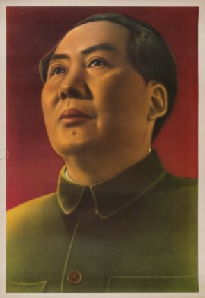 [毛主席像]. [Mao zhu xi xiang]. [Chinese Propaganda Poster - Chairman Mao's Portrait]. EARLIEST OFFICIAL PORTRAIT POSTER OF CHAIRMAN MAO?
