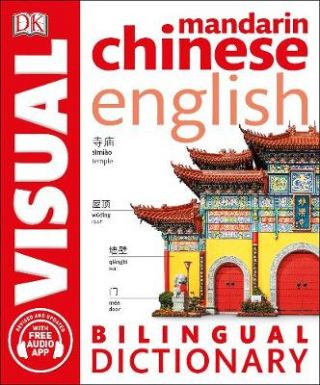 Mandarin Chinese English Bilingual Visual Dictionary. DK