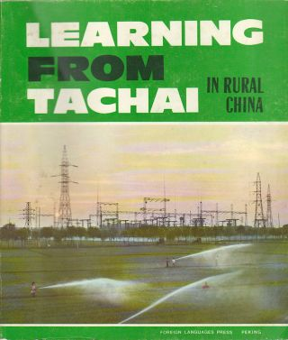Learning from Tachai in Rural China. WAIWEN CHUBANSHE