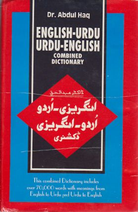 English-Urdu Urdu-English. DR ABDUL HAQ