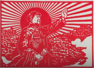 Chinese Propaganda Papercut - Mao Waving to the Crowd]. CHINESE PROPAGANDA PAPERCUT