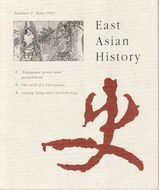 East Asian History. Number 3. June 1992. GEREMIE BARME