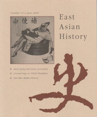 East Asian History. Number 19. June 2000. GEREMIE R. BARME