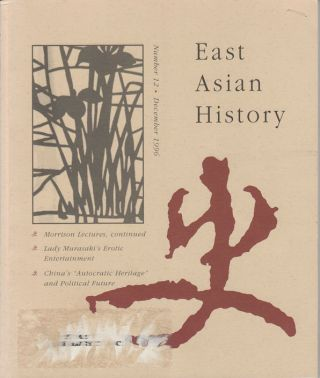 East Asian History. Number 12. December 1996. GEREMIE R. BARME