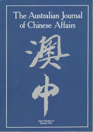 The Australian Journal of Chinese Affairs. Issue no.25 (January 1991). 澳中. [Ao Zhong]....