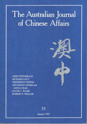 The Australian Journal of Chinese Affairs. Issue no.33 (January 1995). 澳中. [Ao Zhong]....