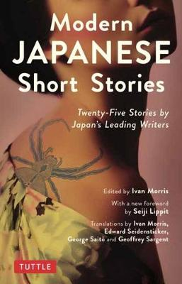Modern Japanese Short Stories. An Anthology of 25 Short Stories by Japan's Leading Writers. IVAN...