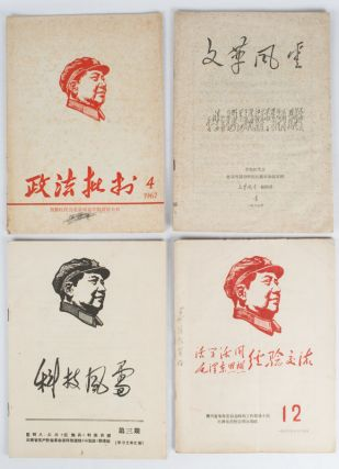 Collection of 4 Chinese Cultural Revolution Periodicals]. REACTIONARY COMMITTEES