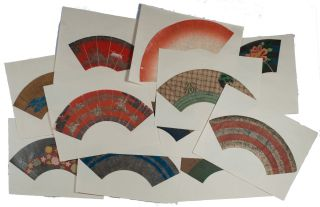 扇絵] [Ōgie] [A Collection of Handpainted Design Templates for Paper Fans]. FAN PAINTINGS