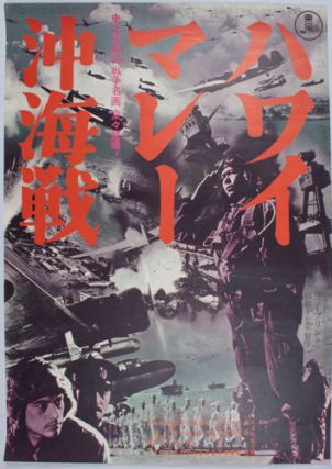 ハワイマレー沖海戦. [Hawai Marē-oki kaisen]. [Poster of a 1942 film, Sea Battles of...