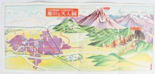 旭川市と天人峽. [Asahikawa-shi to Tenninkyō]. Asahikawa. Tenninkyo. COLOUR PICTORIAL MAP...