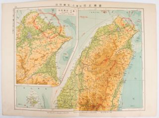 Collection of 7 Japanese Colonial Maps.